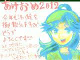 [2012-01-01 05:13:52] 新年早々字が汚くてすみませんorz 今年もよろしくお願いします!