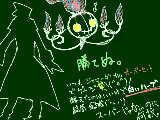 [2012-01-16 18:07:44] 無題