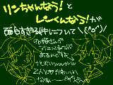 [2012-01-25 18:26:52] ちょっと宣伝ww