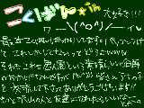 [2012-02-02 20:20:10] 楽しいからいいじゃないか