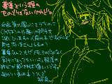 [2012-02-07 16:27:18] 鬼っこ×人間っこ
