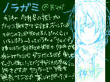 [2012-02-11 09:00:18] 夜トかっけえよおおおお///