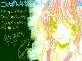 [2012-02-24 20:06:31] おめでとうございます(*´◒`*)