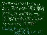 [2012-02-29 21:03:42] 無題