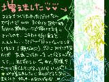 [2012-03-11 09:16:15] そして