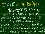 [2012-03-15 00:37:25] い ま さ ら wwww