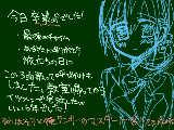 [2012-03-22 21:30:01] ❀卒業式でした❀