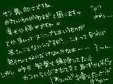 [2012-03-23 10:56:22] ひとりごと