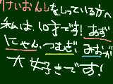 [2012-03-28 21:01:51] 絵日記1