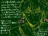 [2012-04-11 20:52:47] 頭いたい