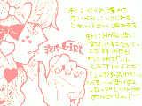[2012-04-20 20:38:49] 私の心が狭いのかな