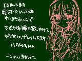 [2012-04-28 16:23:34] Ibこええわ・・・