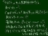 [2012-05-04 00:25:15] 16話から一気に25話まで見ました。←ばか。