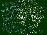 [2012-06-09 15:41:41] 沢田君を呼ぶのに照れて呼べない系女子ですどうもどうも!