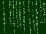 [2012-06-21 00:06:33] 無題