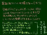 [2012-07-11 18:51:31] て、テニプリやばい・・