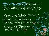[2012-07-13 23:25:57] スプライトうま