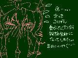 [2012-07-20 19:53:53] 無題