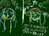 [2012-07-23 03:02:36] 分かりにくいけど繋ぎ絵詳細