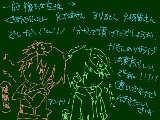 [2012-08-07 18:31:06] 答え合わせ?