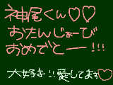 [2012-08-26 00:33:39] 手抜きとか言わない!!