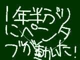 [2012-08-27 11:43:40] やっほいtjjytvyjgmkjvdx、hfx・kh。byfv、。・:いb
