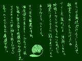 [2012-08-30 01:20:47] 無題