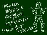 [2012-09-28 22:04:48] ぴろって