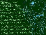 [2012-10-19 11:23:25] ヾ(⌒(ノ'ω')ノ