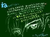 [2013-01-11 11:42:34] DA-速