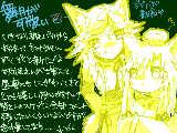 [2013-02-07 19:57:54] ・。・゜(゜///^∞^///゜)゜・。・