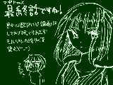 [2013-03-31 02:39:21] マギ