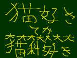 [2013-04-13 21:12:27] 無題