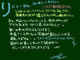 [2013-04-25 10:16:43] DA-速
