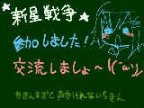 [2013-06-08 13:04:26] わーい
