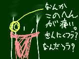 [2013-06-10 00:17:32] 無題