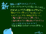 [2013-06-27 02:16:55] DA-速
