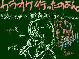 [2013-06-29 20:55:10] 七時間カラオケ