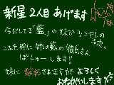 [2013-07-09 23:48:24] 無題