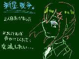 [2013-07-11 00:03:26] 無題
