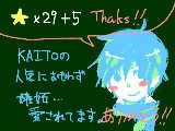 [2013-07-18 09:33:13] 可愛いKAITOの瞳に完敗!!