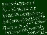 [2013-07-21 18:39:36] おひさし!