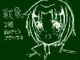 [2013-07-25 02:28:23] 無題