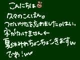 [2013-08-04 14:47:53] 無題