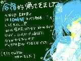[2013-08-21 10:31:44] 合宿から帰ってきました