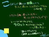 [2013-08-23 02:22:15] DA-速
