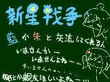 [2013-08-24 14:09:51] 無題