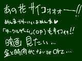[2013-09-12 16:49:23] 無題