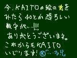 [2013-09-27 19:21:21] びっくらこいた