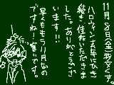 [2013-11-08 23:24:31] 無題